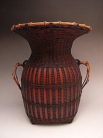 Japanese 20th Century Bamboo Basket by Shokosai