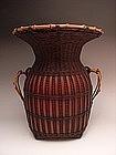 Japanese 20th Century Bamboo Basket by Shokosai