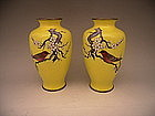 Japanese Mid 20th C. Pair of Ando Cloisonne Vases