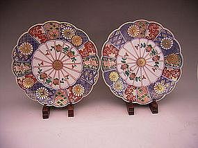 Japanese Circa 1900 Pair of Imari Plates