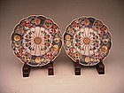 "Japanese Circa 1900 Pair of Imari Plates 6"" Diameter"