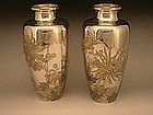 Japanese circa 1900 Pair of Silver Vase