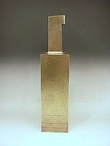 Japanese 20th Century White Bronze Hasuda Shugoro Vase