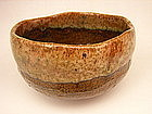 Japanese 20th C. Ohi-Ware Tea Bowl by Ohi Choraku
