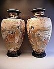 Japanese Early 20th C. Pair of Large Kinkozan Vases