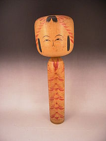 Japanese 20th Century Kokeshi Doll - Artist Signed