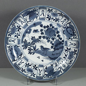 An Unusual Japanese Arita Export Kraak Dish, 17th C.