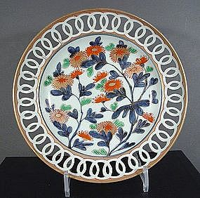 Good Arita Imari Reticulated Dish, Genroku, 17/18C