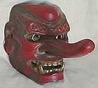Old Japanese Mingei Folk Art Kabuki Theater Mask Tengu