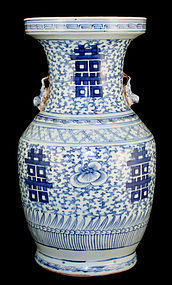 Chinese Qing Blue White Porcelain Wedding Vase Shuangxi