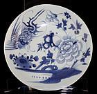 Chinese Qing Qianlong Blue & White Phoenix Peony Plate