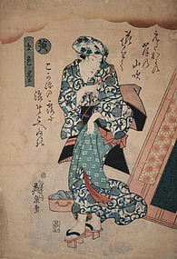 Japanese Edo Woodblock Print Eisen Five Colors of Ink
