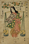 Japanese Edo Woodblock Print Eizan Salt Water Gatherer
