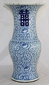 "16""H Chinese Qing Blue White Wedding Vase Shuangxi"