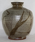 Japanese Mashiko Stoneware Vase with Potter's Seal