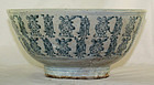Large Chinese Qing Blue & White Shou Longevity Bowl