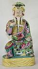 Chinese Qianlong Famille Rose Porcelain Guandi Figure