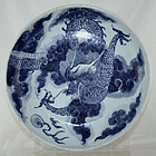 Chinese Qianlong Blue White Porcelain Dragon Charger