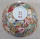Chinese Qing Guangxu Mille Fleurs Bowl Qianlong Mark