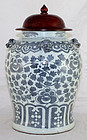 Chinese Qing Guangxu General's Helmet Blue & White Porcelain Jar