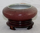 Chinese Qing Oxblood Sang-de-boeuf Brush Washer
