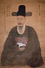 Korean Joseon Painting Scholar Official Rank Badge