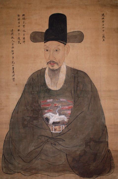 Korean Joseon Painting Scholar Official Rank Badge