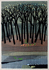 Japanese Sosaku Hanga Woodblock Print Shima Tamami