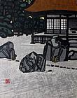 Japanese Woodblock Print Okiie Hashimoto Evening Garden