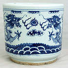 Large Chinese Qing Guangxu Blue & White Porcelain Dragon Censer