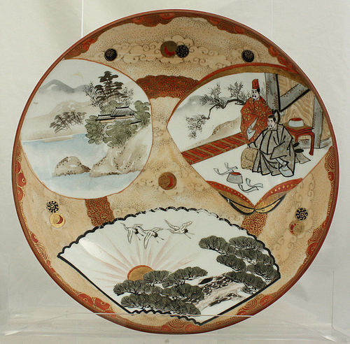 Antique Japanese Meiji Period Kutani Porcelain Plate 9""