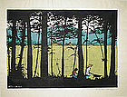 Large Japanese Ltd. Ed. Woodblock Print Unno Mitsuhiro