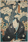 Japanese Edo Woodblock Print - Kunisada Actor Samurai