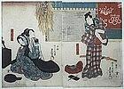 Japanese Woodblock Print Diptych Kunisada Kabuki Actor