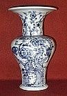 Chinese Ming Blue & White Baluster Form Vase Prunus