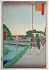Japanese Edo Woodblock Print Hiroshige Kinokuni Akasaka