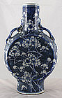 Chinese Qing Porcelain Hawthorne Moonflask Vase Prunus