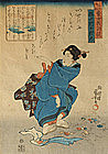 Japanese Edo Woodblock Print Kuniyoshi Poetic Immortals