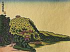 Japanese Woodblock Print Hiratsuka Un