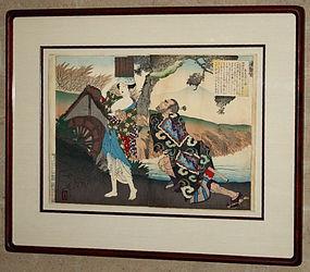 Japanese Woodblock Print Yoshitoshi Brocade Diptych