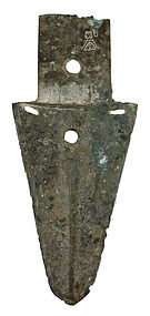 Eastern Zhou Dagger Axe with Inscribed Nei
