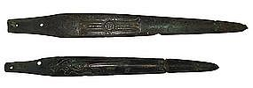 Exquisite Pair of Ba Culture Decorated Daggers