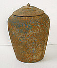 Five Dynasties Period Inscribed Spirit Jar