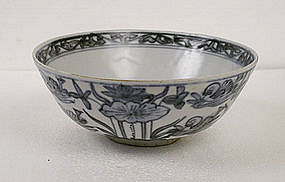 Ming Dynasty Large Blue And White Shipwreck Bowl