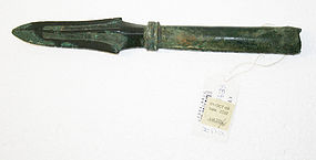 Zhou Dynasty Bronze Spear Sackler Collection