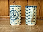 Rorstrand Swedish Mugs; Crown and Lion