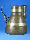 HECTOR AGUILAR VINTAGE COPPER WATER PITCHER