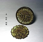 An Interesting Erotic Bronze Mirror of Qing Dynasty