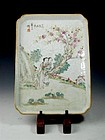 A Beautiful Tea Tray Decorated with Famille Rose Enamel