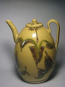 A Charming Changsha Ewer of Tang Dynasty